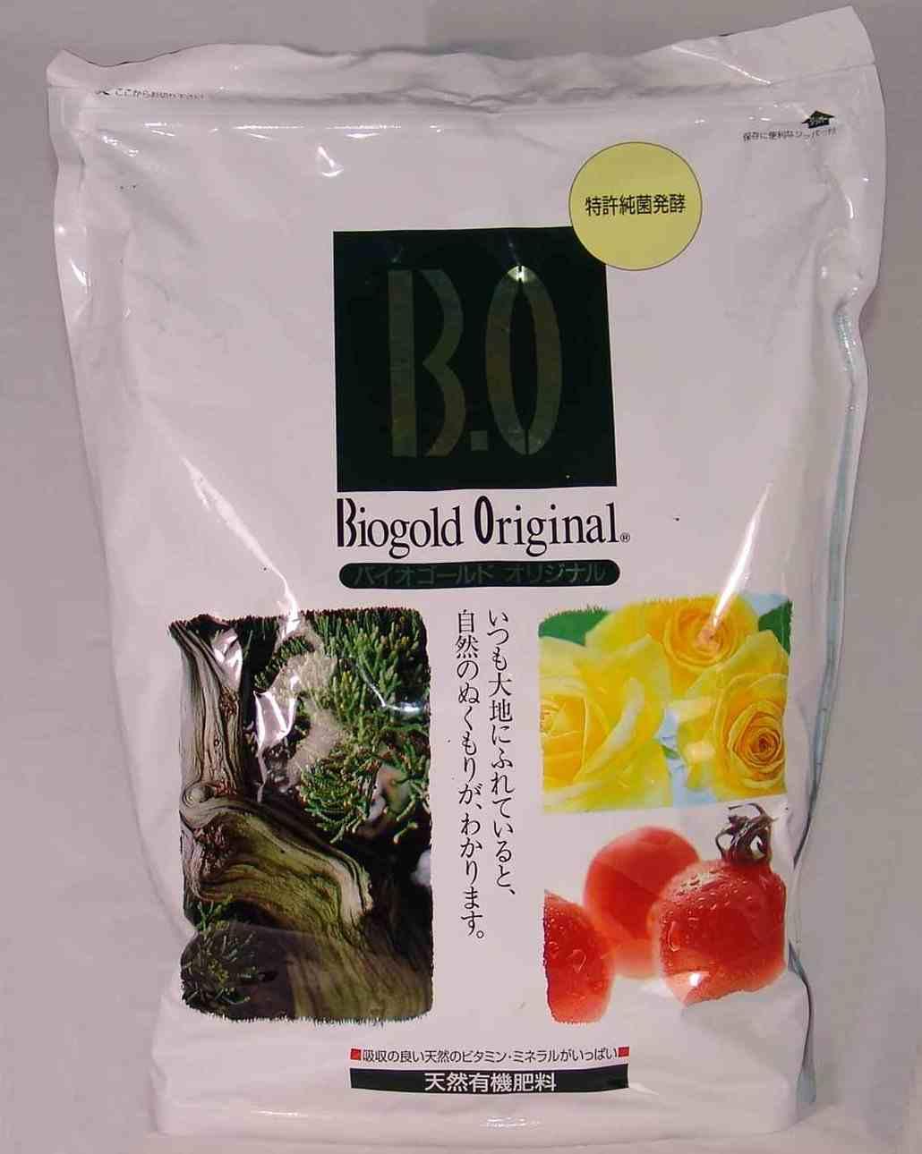 Bio-Gold Original Slow Release Fertiliser 5 kg £75