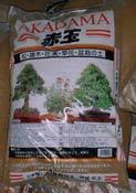 Shohin Akadama Double Red Line Grade 0-3 mm New Bigger Bag 16Ltr £15.