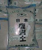 Kanuma Soil 0-12 mm Approx. 18 Litre Bag £12.